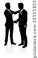 Business People Silhouette 39355855