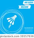 Shuttlecock, badminton, tennis icon on a blue back 39357636