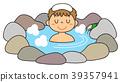 天溫泉 溫泉 洗澡 39357941