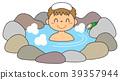 天溫泉 溫泉 洗澡 39357944