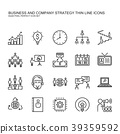 Business and company strategy thin line icons set. 39359592