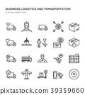 Business logistics pixel perfect icon set. 39359660