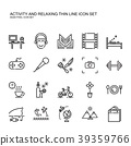 Recreation activity and relax thin line icon. 39359766