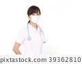 여성, 여자, 간호사 39362810