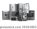 Home appliances. Set of household kitchen technics 39363863