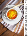 Bowl of chicken soup. 39365074