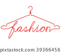 Red wire clothes hangers with message - FASHION 3D 39366456
