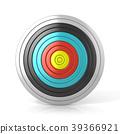 accuracy, aim, archer 39366921