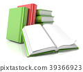Pile of books with open one. 3D 39366923