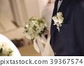 꽃다발, 흰색, 우아함 39367574