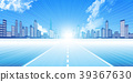 straight path, avenues, path 39367630