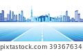 straight path, avenues, path 39367634
