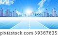 straight path, avenues, path 39367635