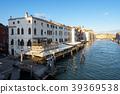 베네치아 운하 그란데 따라 거리 39369538