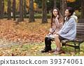享受秋天假日的兩名婦女 39374061