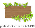 empty wooden sign with tree branch 39374499