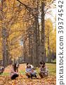 享受秋天假日的父母和母親朋友 39374542