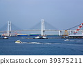 bridge bridges yokohama 39375211