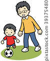 papa, football, soccer 39375480