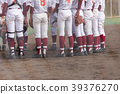 Shonen Softball Tournament 2 39376270