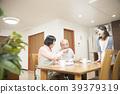 高级夫妇,家庭护理生活方式 39379319