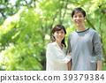 couple, a walk, stroll 39379384