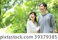 couple, heterosexual couple, date 39379385