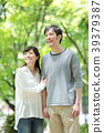 couple, a walk, stroll 39379387