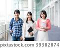 大學學生肖像 39382874