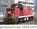 HD300 하이브리드 기관차 39387204