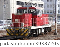 freight, rail, rails 39387205