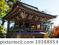 takaosan yakuo-in temple, bell tower, takao mountain 39388954