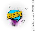comic, text, speech 39391184