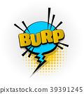 comic, speech, pop 39391245