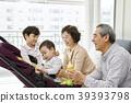 育兒,祖父,祖母,孫子,韓國人 39393798