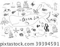 Hand drawn vector set with ocean life.  39394591