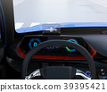 Image of HUD equipped on the dashboard of electric SUV 39395421