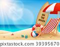 Seascape horizon background. Turquoise ocean scene 39395670