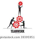 Business teamwork, Businessman silhouette 39395951