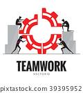 Business teamwork, Businessman silhouette 39395952