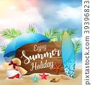 휴일, 여름, 휴가 39396823