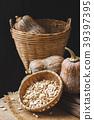 orange basket seed 39397395