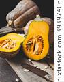 orange seed pumpkin 39397406