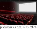 劇院 紅色 紅 39397976