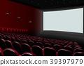 劇院 紅色 紅 39397979