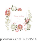 Vintage and luxurious floral vector greeting card  39399516