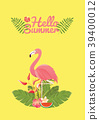 Flamingo bird illustration design on background 39400012