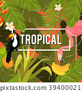 Tropical Background. Summer Design. Vector. 39400021