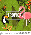 Tropical Background. Summer Design. Vector. 39400022