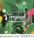 Tropical Background. Summer Design. Vector. 39400033